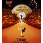 The Last Dragon 1985 Movie Poster