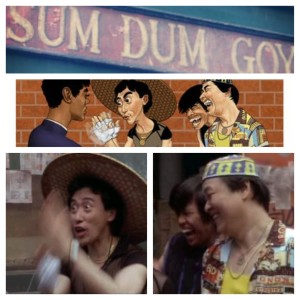 Sum Dum Goy Collage The Last Dragon Ain't no Maters here