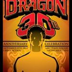 The Last Dragon 30th Anniversary Celebration Poster