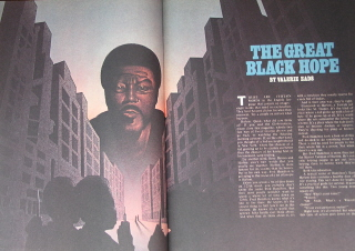 Fred Hamilton The Great Black Hope-Black Belt Magazine 1975