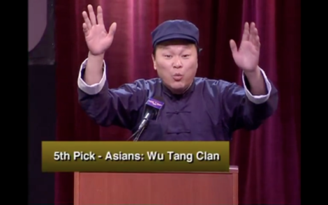 Henry Yuk from The Last Dragon played the Asian Rep in Dave Chapelle Show Racial Draft Episode